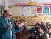 مدير التعليم العام يتابع سير العملية التعليمية بإدارة السنطة بالغربية