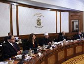 الحكومة تستعرض تقريرا حول المؤشرات الاقتصادية باجتماعها الأسبوعى (صور)