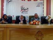 """صور.. القومى للمرأة بجنوب سيناء ينظم حملة """"صوتك لمصر بكره"""" بدهب"""