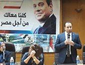 """""""كلنا معاك من أجل مصر"""" تخطط لعقد 350 مؤتمرا لدعم الرئيس فى فترة الدعاية"""