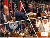 """صور.. العالم يرد الجميل للعراق بعد هزيمة """"داعش""""..دول وهيئات عالمية تدعم بغداد بمليار يورو و22 مليار دولار منح وقروض واستثمار لإعادة الاعمار من دمار الإرهاب..والأمم المتحدة تعلن برنامج مساعدات اجتماعى لمدة عامين"""