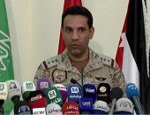 التحالف العربى: الحوثى يخرق وقف إطلاق النار بالحديدة بالتزامن مع وجود الفريق الأممى