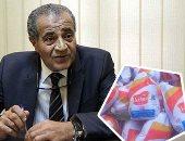 وزير التموين: توفير السلع التموينية واللحوم بشمال سيناء 4 أشهر مقبلة