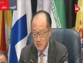 رئيس البنك الدولى: ساهمنا بـ4.7 مليار دولار لإعادة إعمار العراق