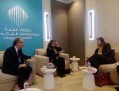 وزيرة التخطيط تلتقى ممثلى البنك الدولى لبحث دعم خطة الإصلاح الإدارى