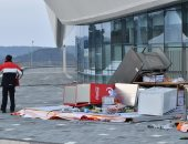 صور.. الرياح العنيفة تتسبب فى فوضى وإصابات بأولمبياد كوريا الجنوبية
