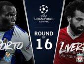 مباراة ليفربول وبورتو تجمع أفضل 3 مهاجمين فى أوروبا