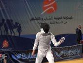 انطلاق بطولة كأس العالم لسلاح الشيش باستاد القاهرة اليوم