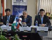 غرفة التجارة: وفد أوزبكستان يسعى لعقد شراكات للتصنيع المشترك فى مصر