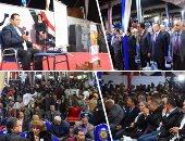 """الجمعيات الأهلية تنظم مؤتمرا لدعم """"السيسي"""" بحضور نواب البرلمان.. الأربعاء"""