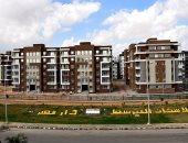 """الإسكان: بدء تسليم 552 وحدة بـ""""دار مصر"""" فى القاهرة الجديدة 2 فبراير"""