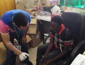 الصحة: فحص 1756 وتقديم النظارات الطبية لـ 610 مواطنين فى دولة إريتريا