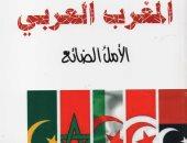 كاتب جزائرى يدون بالخطأ: كتابى منع فى القاهرة.. ويعود ليصوب: منع فى المغرب