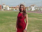 متسابقات ملكة جمال مصر فى العاصمة الإدارية الجديدة غدا