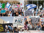 """آلاف الإسرائيليين يتظاهرون فى تل أبيب تحت شعار"""" نتنياهو المجرم"""""""