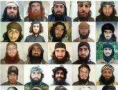 منظمة العفو الدولية تعارض عقوبة الإعدام لأعضاء تنظيم داعش