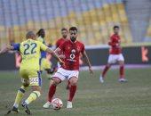 نتائج مباريات اليوم الجمعة 16/2/2018 فى الدورى المصرى