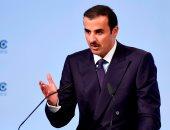 """""""العالمية ضد إرهاب قطر"""" تنظم مظاهرة ضد مشاركة تميم فى مؤتمر ميونخ"""