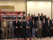 الجالية المصرية بالبحرين تعلن دعمها للرئيس السيسى فى الانتخابات الرئاسية