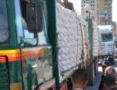 محافظ سوهاج : ضبط 13 طن سكر مجهول المصدر بمركز أخميم