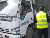 ضبط 28 سائقا لتعاطيهم المواد المخدرة أثناء القيادة بالطرق السريعة