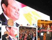 """المؤتمر العام لـ""""حماة الوطن"""" يعلن تأييد السيسى فى انتخابات الرئاسة"""