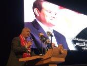"""مصطفى بكرى يفجر فضيحة تمويلية لاثنين من النشطاء خلال مؤتمر """"حماة الوطن"""""""