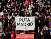 جماهير سان جيرمان تهين ريال مدريد بلافتة مسيئة
