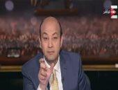 """فيديو.. عمرو أديب: الحرب المقبلة""""حرب الغاز"""" ويجب الحفاظ عليه للأجيال القادمة"""