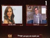 """فيديو.. نيلى كريم عن انطلاق قناة مصر الأولى فى ثوبها الجديد: """"التليفزيون ليه وحشة"""""""
