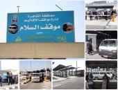 اعرف تعريفة ركوب القاهرة والمحافظات بموقف السلام الجديد عشان ميضحكش عليك