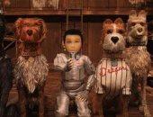 اليوم عرض فيلم Isle Of Dogs في Fantasy Filmfest Nights بألمانيا