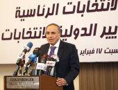 """عبد المحسن سلامة: نصف يوم إجازة للعاملين فى """"الأهرام"""" للمشاركة بالانتخابات"""