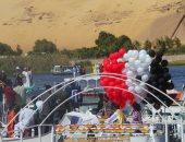 صور.. انطلاق فعاليات مهرجان أسوان الدولى للفنون بعروض نيلية