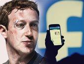 هل ينهار فيس بوك؟.. 8 أزمات تهدد بقاء الشبكة الاجتماعية.. انخفاض أعداد المستخدمين لـ50 مليون ساعة يوميا.. والتضليل والأخبار الوهمية يسببان أزمة ثقة.. التجارة فى بيانات المستخدمين تثير قلقا عالميا