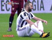 يوفنتوس يتعرض لضربة موجعة بإصابة هيجواين وبيرنارديسكي قبل مباراة توتنهام