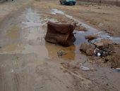 قارئ يشكو من طفح مياه الصرف وعدم وجود غطاء للبالوعة بمدينة المعراج فى المعادى
