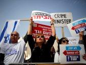صور.. آلاف الإسرائيليين يتظاهرون فى تل أبيب مطالبين بتنحى نتنياهو