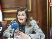 وزيرة التخطيط بالبرلمان: إنهاء تطوير ماسبيرو خلال 3 سنوات ومش هنمشى موظفين