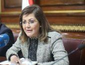 """وزيرة التخطيط من البرلمان: """"لا بيع لماسبيرو.. الحفاظ عليه أمن قومى"""""""