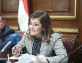 وزيرة التخطيط من البرلمان: إجمالى مديونيات ماسبيرو 32 مليار جنيه
