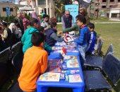 إنطلاق مهرجان التنشئة الثقافية للطفل بمكتبة دمنهور بالبحيرة