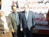 صور.. محافظ بنى سويف يشهد حملة تبرع بالدم لصالح جنود الجيش