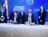 """اتفاق بين شركة """"ام بى"""" المصرية و """"Hager """" الفرنسية لتصنيع لوحات كهربائية"""