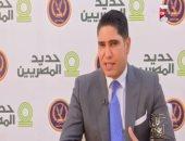 أحمد أبو هشيمة: افتتاح قرية الروضة بشمال سيناء أبريل المقبل بعد تطويرها