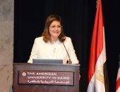 وزيرة التخطيط: البحث العلمى يساعد الدولة فى تنفيذ المشاريع الكبرى