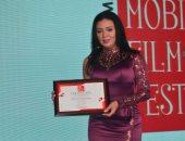 صور.. تكريم رانيا يوسف ومنال سلامة وهبة مجدى فى مهرجان سينما الموبايل