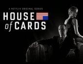 نرشح لك.. الدراما السياسية House of Cards دليل شامل على نظرية المؤامرة