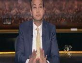 عمرو أديب يطالب بتوقيع الكشف الطبى النفسى على هشام جنينة