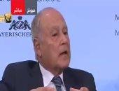 أبو الغيط بمؤتمر ميونخ للأمن: غياب تسوية فلسطين يخلق داعش.. والشباب غاضب